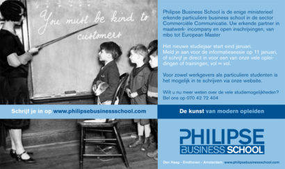PhilipseBusinessSchool.jpg